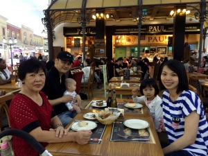 Lunch @ PAUL [May 2015]